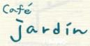 Cafe jardin(カフェ ハルディン)